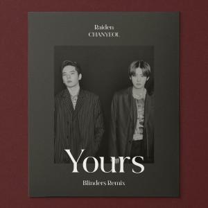 朴燦烈 (EXO)的專輯Yours