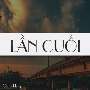 Album Lần Cuối from Cay