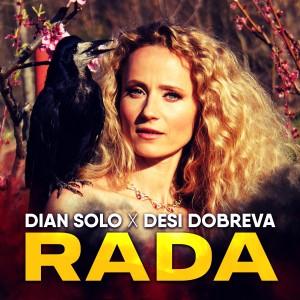 อัลบัม RADA ศิลปิน Dian Solo