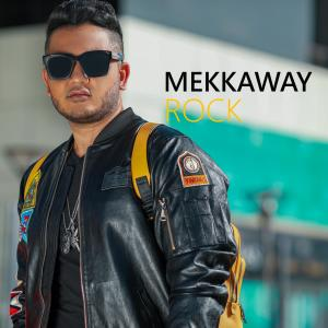 Album Rock from Monty