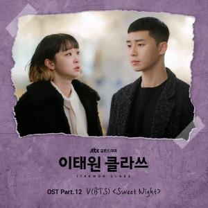 Download Lagu 뷔 - Sweet Night
