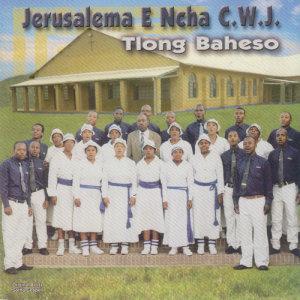 Album Tlong Baheso from Jerusalema E Ncha C.W.J