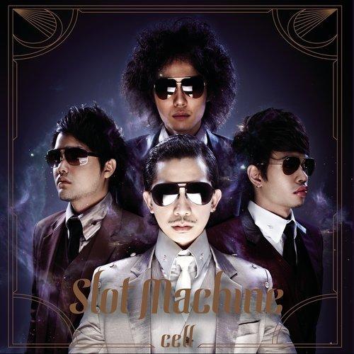 จันทร์เจ้า (Album Version)