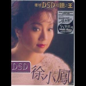 Paula Tsui 2002 Paula Tsui (徐小凤)