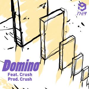 원더나인的專輯Domino (feat. Crush) (Prod. Crush, Gxxd)
