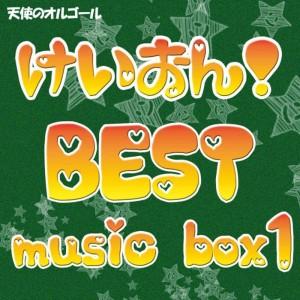 Angel's Music Box的專輯Keion best music box 1