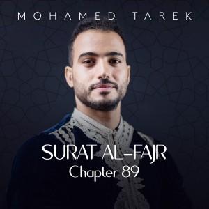 Surat Al-Fajr, Chapter 89 dari Mohamed tarek