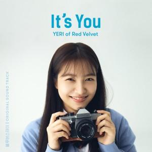อัลบัม It's You (Yeri of Red Velvet) ศิลปิน YERI (Red Velvet)