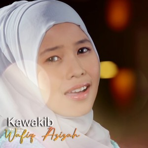 Kawakib