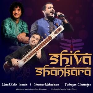 Album Shiva Shankara from Shankar Mahadevan