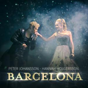 Peter Johansson的專輯Barcelona