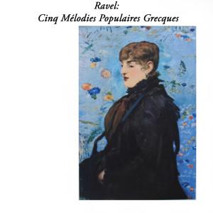 New Philharmonia Orchestra的專輯Ravel: Cinq Mélodies Populaires Grecques