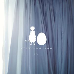 Standing Egg的專輯Shine