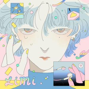 Limi的專輯像無數的星星