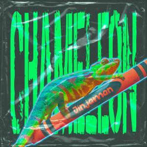 Chameleon (feat. ABEL) (Explicit) dari DOPA