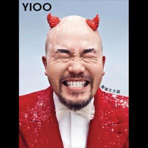 Y100 2012 黃偉文