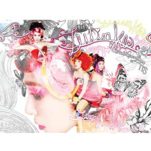 TaeTiSeo的專輯Twinkle