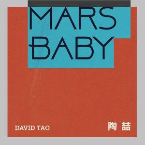 陶喆的專輯Mars Baby