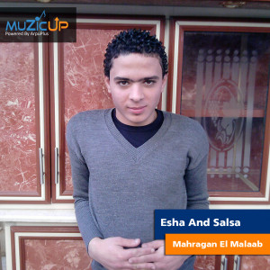 Esha的專輯Mahragan El Malaab