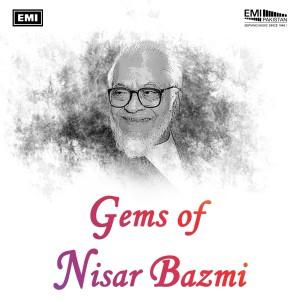 Noor Jehan的專輯Gems Of Nizar Bazmi