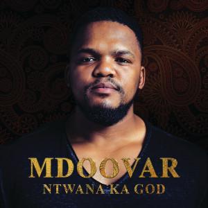 Listen to Uyalazi iPiano song with lyrics from Mdoovar