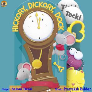 Hickory Dickory Dock (Kids Songs) dari SALONI DESAI