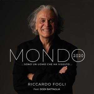 Album Mondo from Riccardo Fogli