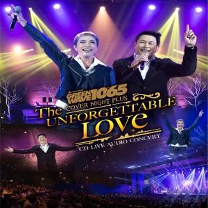 อัลบัม GREENWAVE 106.5 COVER NIGHT PLUS THE UNFORGETTABLE LOVE CD LIVE AUDIO CONCERT ศิลปิน แอม เสาวลักษณ์
