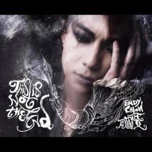 周國賢的專輯This Is Not The End (Black EP)