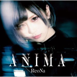 神崎エルザ starring ReoNa的專輯ANIMA (Special Edition)